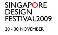 logo SINGAPORE DESIGN FESTIVAL 2009